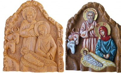 Nativity of Jesus Hand Painted Plaque