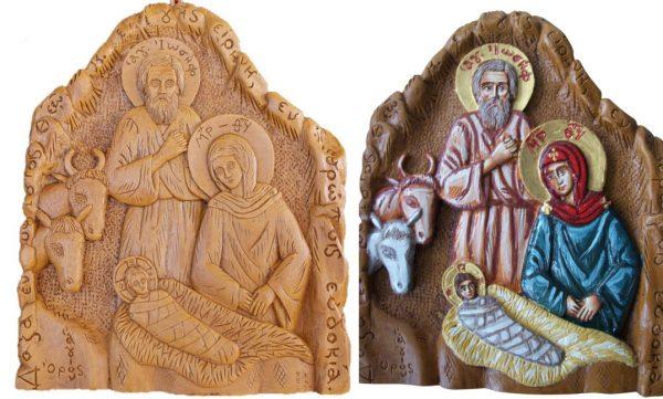 Nativity of Jesus Hand Painted Plaque