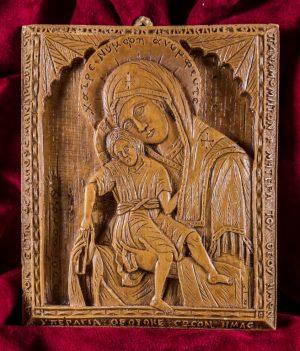 Axion Esti Virgin Mary