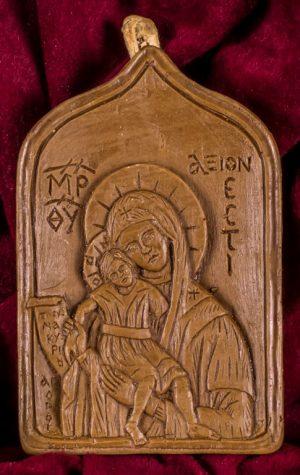 Axion Esti Virgin Mary small