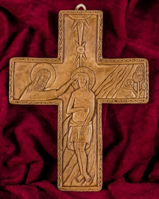 Cross with Christ's Baptism
