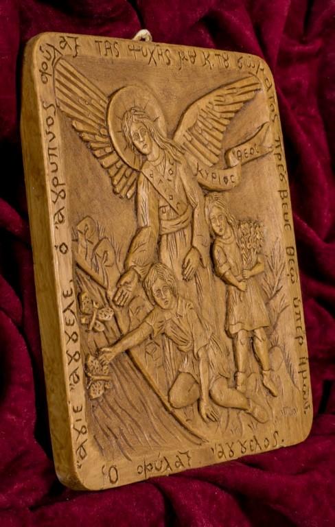 Guardian Angel of Children