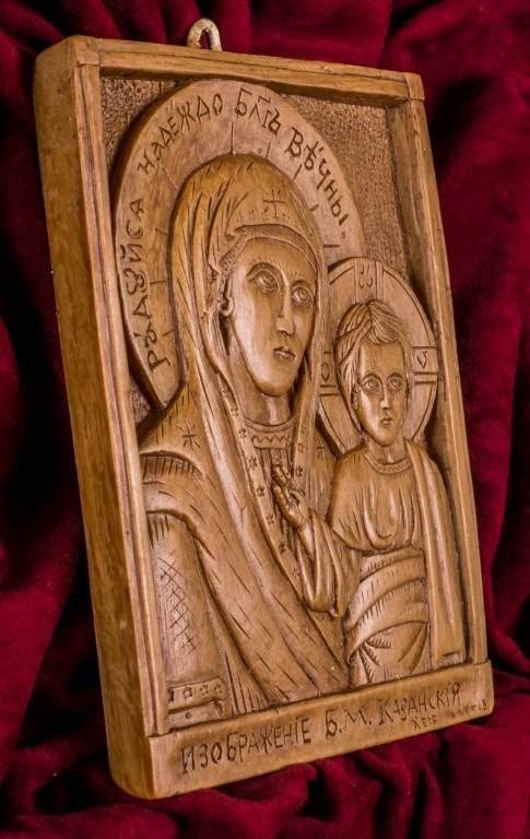 Our Lady Of Kazan