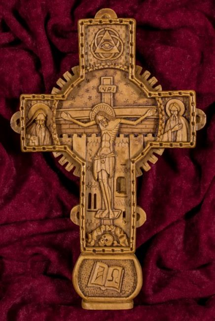 Romanian Orthodox Cross