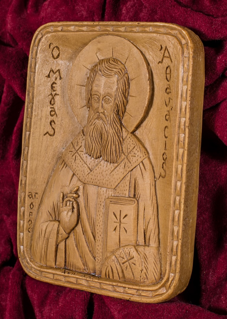 st athanasius Stathanasius (pronounced: athanas-ee-yos), a pope of the see of st mark was given many titles ie the 13th disciple, the hero of the faith and the defender of.