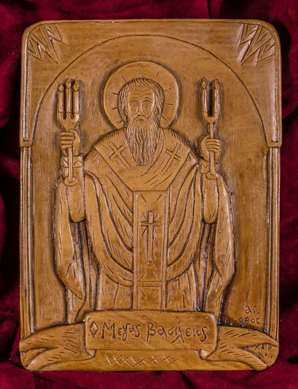 Saint Basil the Great