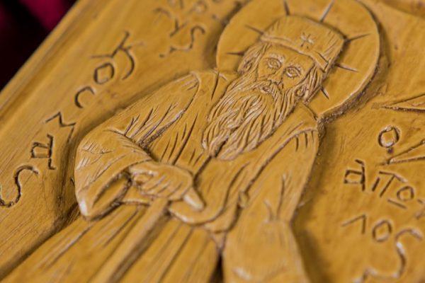 Saint Cosmas of Aetolia