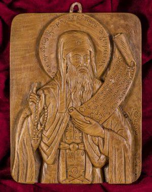 Saint Cosmas of Vatopedi