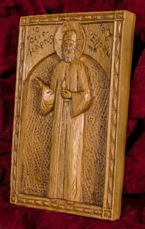 Saint Ephraim