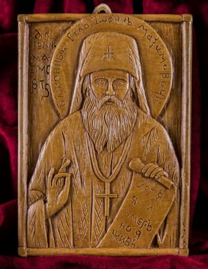 Saint John Maximovitch