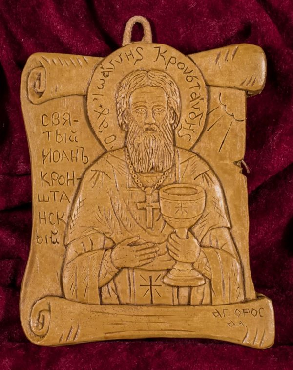 Saint John of Kronstadt