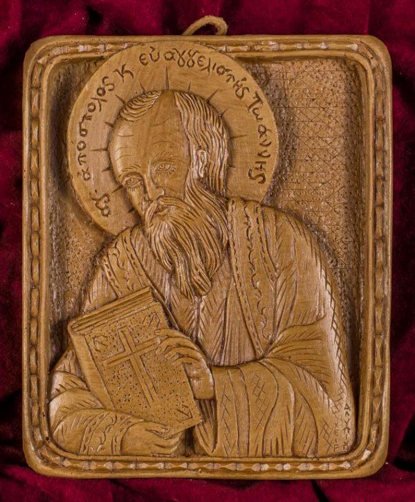 Saint John the Theologian