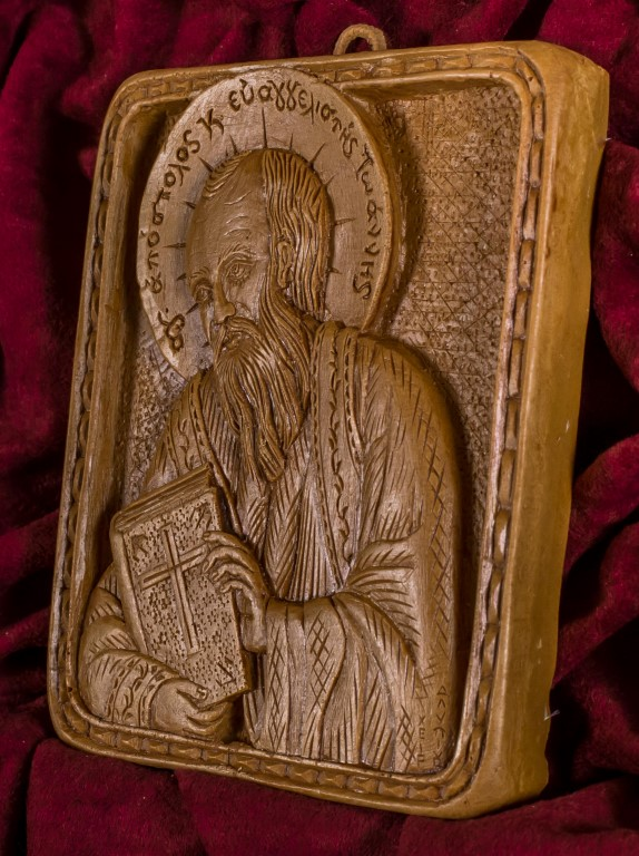 Saint John the Theologian