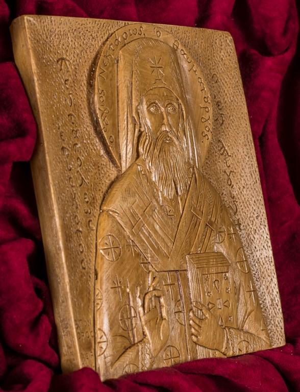 Saint Nektarios