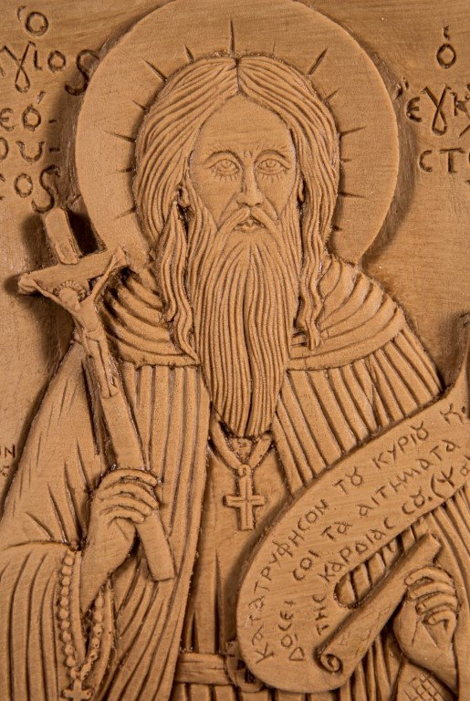Saint Neophytos