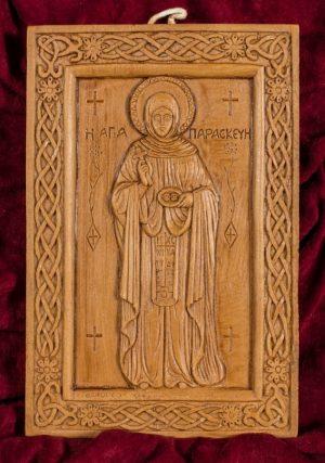 Saint Paraskevi