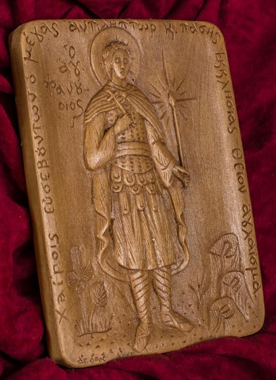 Saint Phanourios