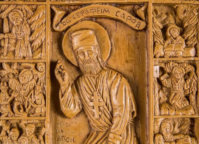 Saint Seraphim of Sarov