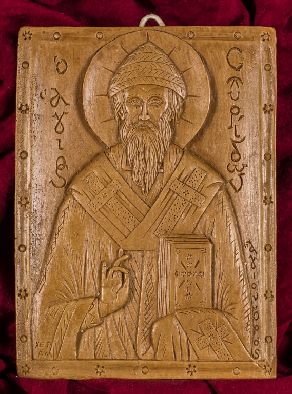 Saint Spyridon Trimythous