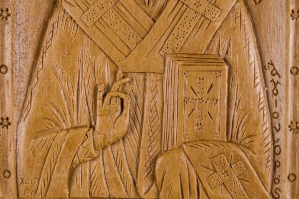 Saint Spyridon Trimythous