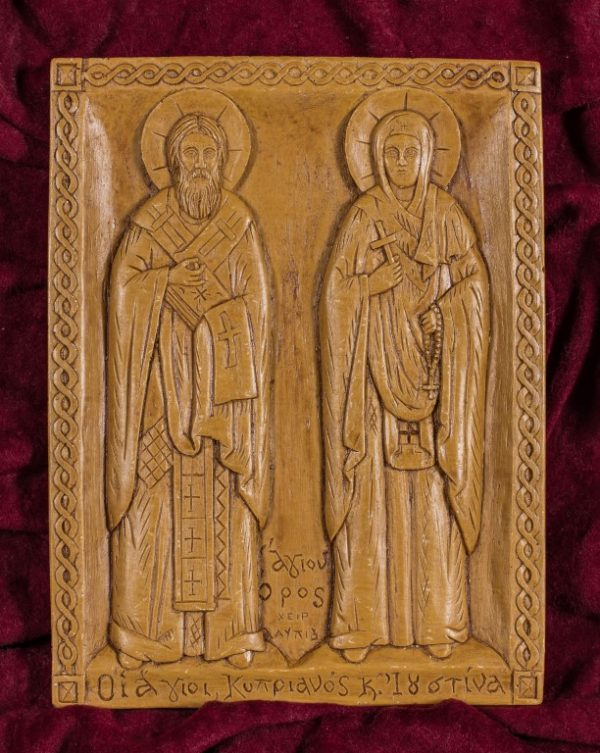 Saints Cyprian and Justina