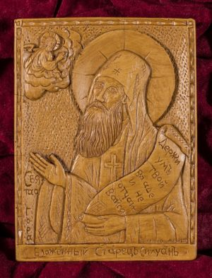Staint Silouan the Athonite