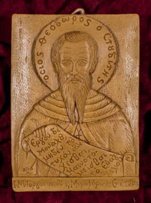 Theodore the Studite