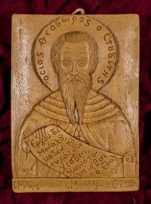 Theodore the Studite