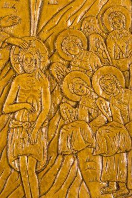 Theophany Baptism of Jesus Christ