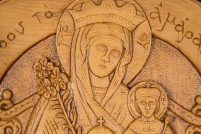 Theotokos The Unfading Flower