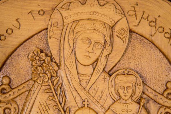 Theotokos The Unfading Flower