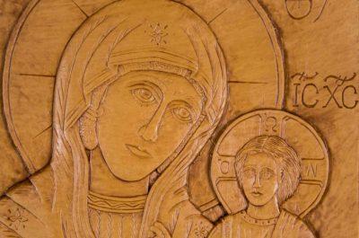 Virgin Hodegetria